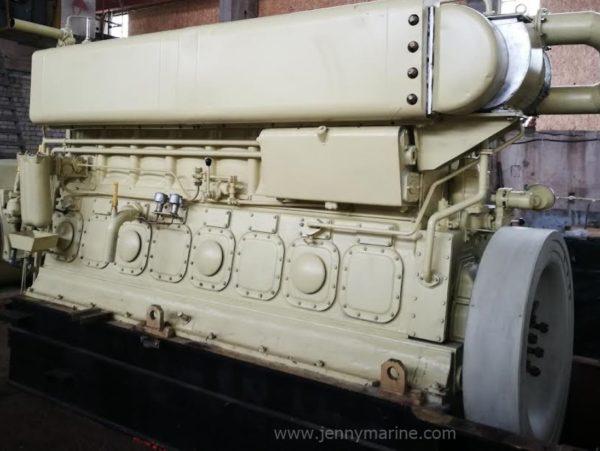 SKL Engine